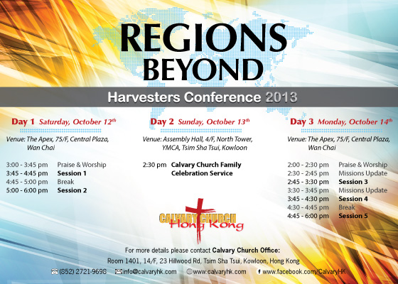 Harvesters Conference 2013