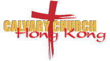 Calvary Church Hong Kong