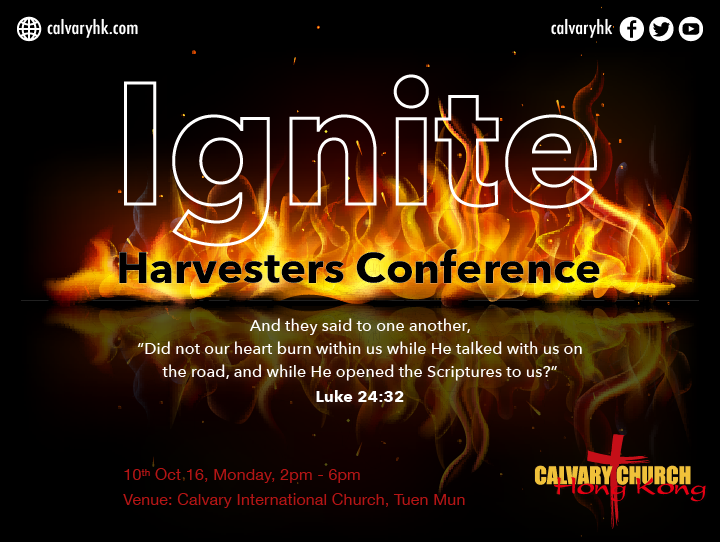 Ignite Harvesters Conference 2016