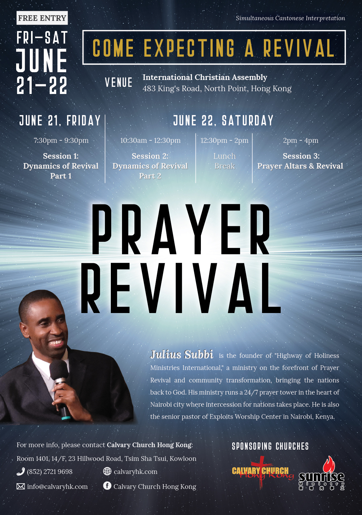 Prayer Revival Conference 禱告復興會 - Calvary Church Hong Kong