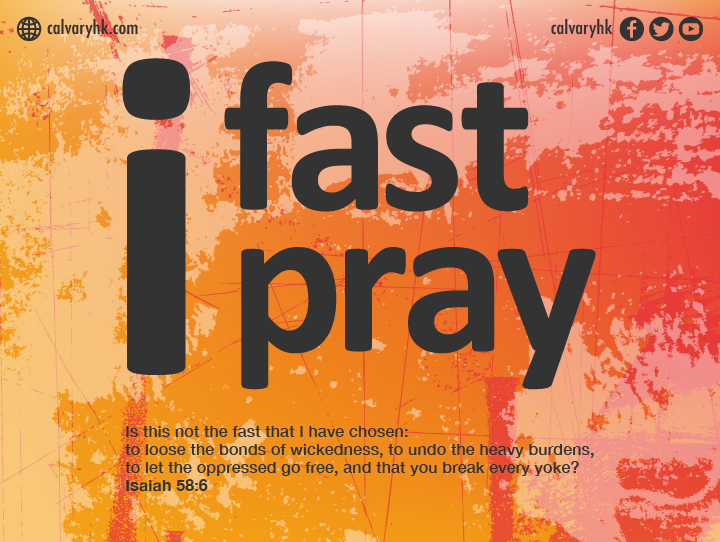 iFast & iPray